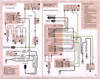 12.34 Электросхема 2: Запуск, заряжание, вентилятор системы охлаждения