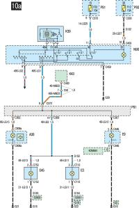 Схема 10a.