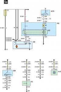 Схема 5a.