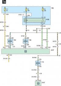 Схема 7a.